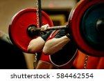 female powerlifter squat... | Shutterstock . vector #584462554