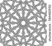 geometric interlaced pattern.... | Shutterstock .eps vector #584483950