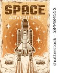 space shuttle flight up colored ... | Shutterstock .eps vector #584484553