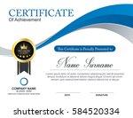 vector certificate template | Shutterstock .eps vector #584520334