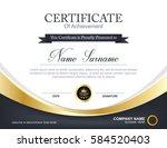 vector certificate template | Shutterstock .eps vector #584520403