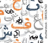 seamless pattern with arabic... | Shutterstock .eps vector #584526763