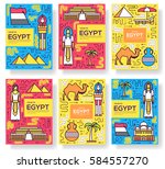 country egypt travel vacation... | Shutterstock .eps vector #584557270