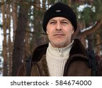 portrait of a calm man in...   Shutterstock . vector #584674000