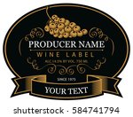 vector labels for wine with... | Shutterstock .eps vector #584741794