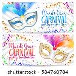 vector mardi gras flyer banner...   Shutterstock .eps vector #584760784