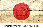 Japanese Flag Concrete Texture