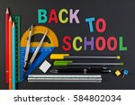 mathematical instruments over... | Shutterstock . vector #584802034