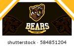 logo  identity  the font for... | Shutterstock .eps vector #584851204