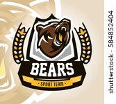 colorful logo  emblem  growling ... | Shutterstock .eps vector #584852404