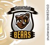 colorful logo  emblem  growling ... | Shutterstock .eps vector #584852410