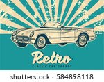 vintage old school car | Shutterstock .eps vector #584898118