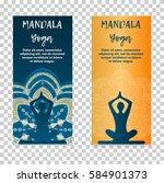 vintage template design vector... | Shutterstock .eps vector #584901373