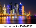 Stock photo beautiful doha at night 584949730