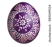 Small photo of Single Sorbian Easter Egg isolated on white, artistic handmade Easter tradition