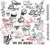 illustration of lord shiva ...   Shutterstock .eps vector #585065554