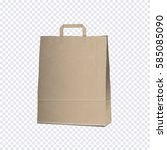 Set Of Vector Paper Bags Empty Carrier Brown Bag On Transparent Background Realistic Illustration