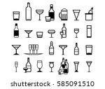 glass vector silhouette... | Shutterstock .eps vector #585091510