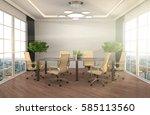office interior. 3d illustration | Shutterstock . vector #585113560