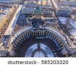 Aerial View Of Kazan Cathedral...