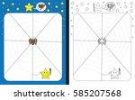 preschool worksheet for...   Shutterstock .eps vector #585207568