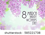 vector 8 march card with branch ... | Shutterstock .eps vector #585221738