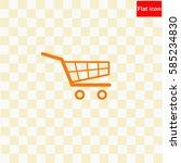 shopping cart  icon vector...