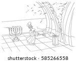 A Curtain In The Jerusalem...