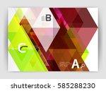 vector modern geometric annual... | Shutterstock .eps vector #585288230