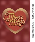mr and mrs wedding invitation... | Shutterstock .eps vector #585294620