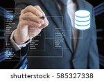 professional businessman system ... | Shutterstock . vector #585327338