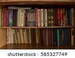 bookshelf. orsk  russia  22 02... | Shutterstock . vector #585327749