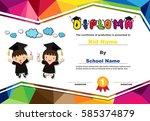 kids diploma certificate in... | Shutterstock .eps vector #585374879