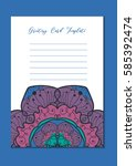 mandala vintage template card... | Shutterstock .eps vector #585392474