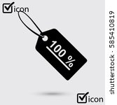 sale tags icon. flat design...