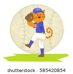 Stock vector cat playing baseball clip art of a cat playing baseball eps 585420854