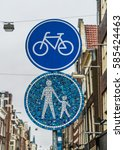 bike and foot lane sign with... | Shutterstock . vector #585424463