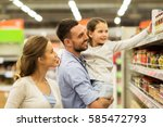 sale  shopping  consumerism and ... | Shutterstock . vector #585472793