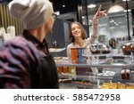 small business  food  people... | Shutterstock . vector #585472958