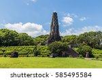 miyazaki  japan   august 27 ... | Shutterstock . vector #585495584