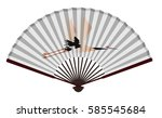 ancient chinese fan with a grus ... | Shutterstock .eps vector #585545684
