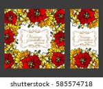 invitation with floral... | Shutterstock .eps vector #585574718