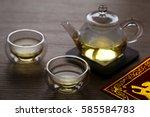 chinese tea ceremony | Shutterstock . vector #585584783