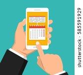calendar  schedule  reminder ... | Shutterstock .eps vector #585591929
