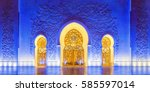 sheikh zayed grand mosque at...   Shutterstock . vector #585597014