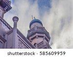 kobe  japan   december 15th... | Shutterstock . vector #585609959