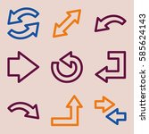 arrows mobile icon  next step... | Shutterstock .eps vector #585624143