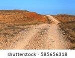 Natural Sand Hill At Phan Thie...