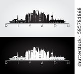 riyadh skyline and landmarks