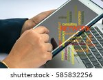 hand with text. technology... | Shutterstock . vector #585832256